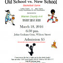 Old School/New School Annual Basketball Game